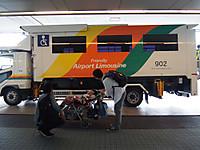 Pa060490